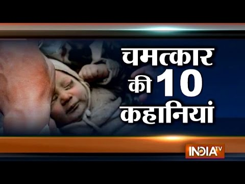 Nepal Earthquake:10 Miracle stories On Nepal quake - India TV
