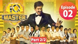 IQ Master EP-02 Lets PLAY IQ MASTER Full Episode