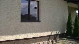 Рваная декоративная штукатурка на фасаде дома(Кто знает или догадывается как она делается отпишитесь., 2015-05-09T18:03:52.000Z)