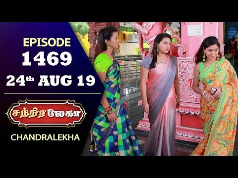 CHANDRALEKHA Serial | Episode 1469 | 24th Aug 2019 | Shwetha | Dhanush | Nagasri | Arun | Shyam