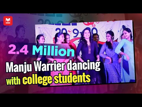 Manju warrier dancing with college students