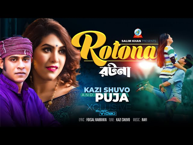Rotona | রটনা | Kazi Shuvo | Puja | Exclusive Music Video 2020