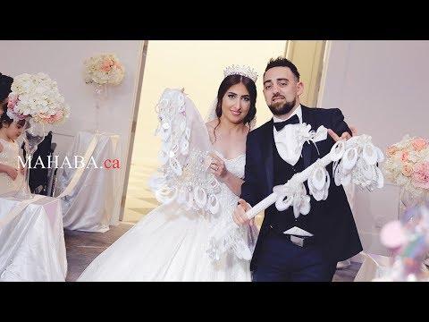 Fouad Amanuel 2017 - Iden & Ranya`s Wedding Entrance - MAHABA.ca