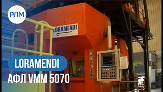 LORAMENDI АФЛ VMM 5070