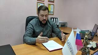 Изменения в статьях 12.8 и 12.26 КоАП РФ