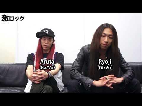 GYZE、ニュー・アルバム『ASIAN CHAOS』リリース!―激ロック 動画メッセージ