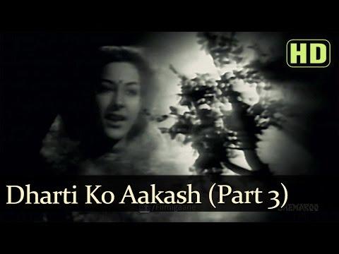 Dharti Ko Aakash Pukare Part 3 (HD) - Mela (1948) - Dilip Kumar - Nargis - Filmigaane
