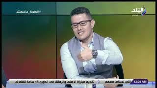 الماتش - أحمد عفيفي: وجود الشباب داخل اتحاد الكرة سيقابله العديد من المعوقات