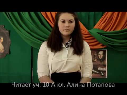 Изображение предпросмотра прочтения – АлинаПотапова читает произведение «Они прощались навсегда...» М.Ю.Лермонтова