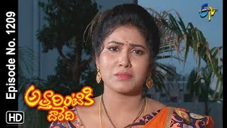 Attarintiki Daredi | 19th September 2018 | Full Episode No 1209 | ETV Telugu