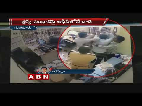 Employee thrashed at Deputy Transport Commissioner Office | Guntur