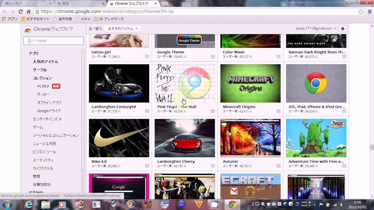 Chrome壁紙変更方法 Youtube