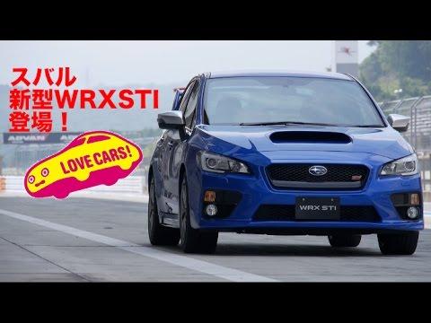 新型 スバル wrx