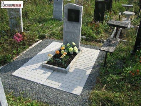 Плита надгробная бетон для уплотнения бетонной смеси