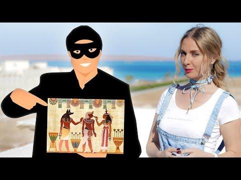 Лохотрон в Египте 2019 - Хургада | Как обманывают туристов? Схемы развода