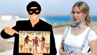 Лохотрон в Египте 2018 - Хургада | Как обманывают туристов? Схемы развода