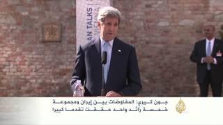 كيري: مفاوضات النووي الإيراني تحقق تقدماً كبيراً