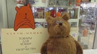 Где купить товары для творчества и Тедди в Петербурге? Обзор магазина