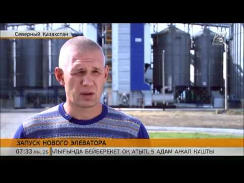 Элеваторе в северо казахстанской области бронеавтомобиль фольксваген транспортер т5