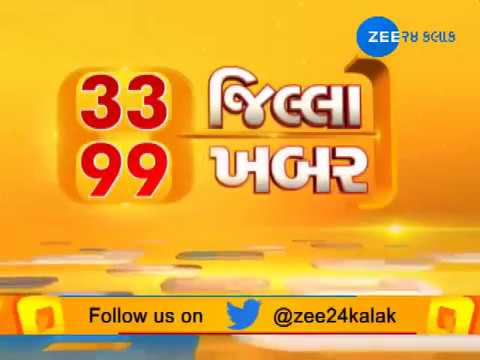 A glimpse at 99 news of 33 districts, 18st   January,2018 - ZEE 24 KALAK
