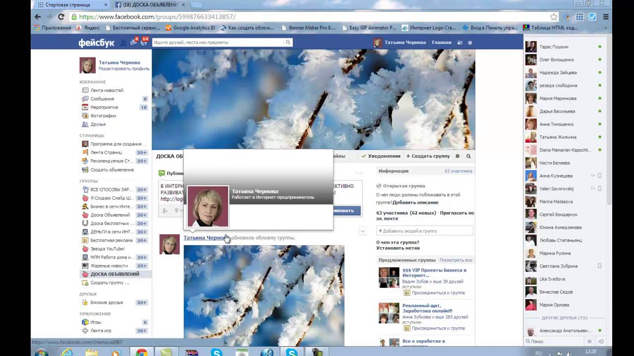 Картинки, как отправить открытку поздравительную в фейсбук