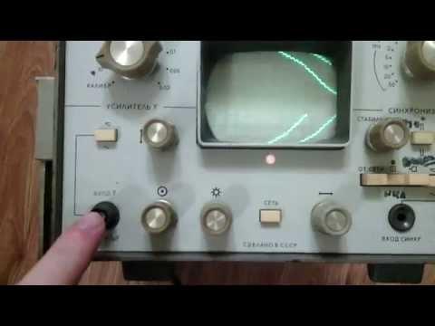 осциллограф с1 72 инструкция - фото 6