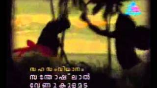 Swaami Ayyappan Asianet Malayalam Serial theme song