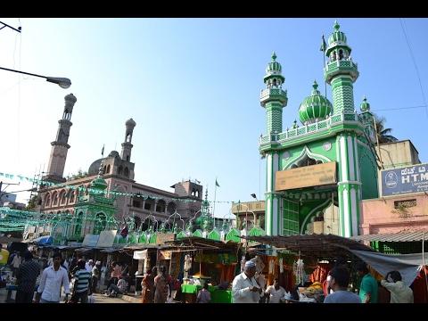 Ziarat e Dargah Hazrat Tawakkal Mastan Shah (R.A.), Bangalore, Karnataka