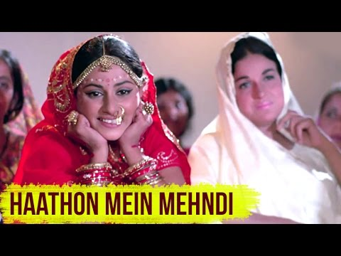 Haathon Mein Mehndi Full Video Song | Uphaar | Lata Mangeshkar Hits | Laxmikant Pyarelal Songs