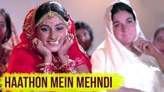 Enjoy this classic song Haathon Mein Mehndi from the super hit classic movie Uphaar (1971) starring Jaya Bhaduri, Swarup Dutt and Kamini Kaushal. Movie: ...