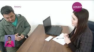Алматы полициясы ұрланған заттардың иелерін іздестіріп жатыр (20.11.18)