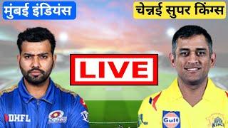 Live Mumbai Indians Vs Chennai super kings 1st match live score