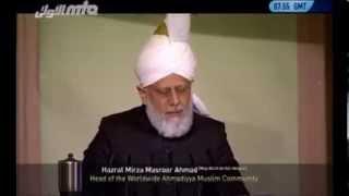 Ouverture de la Mosquée Nasir de Gillingham - Royaume Uni - 1 mars 2014