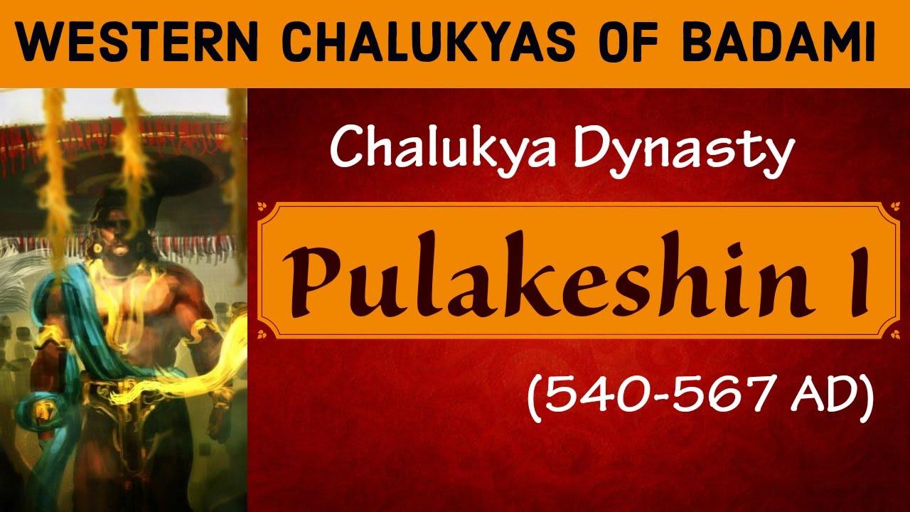 Pulakeshin 1 : Chalukya Dynasty | Founder of Western Chalukyas of Badami | Indian History - 41