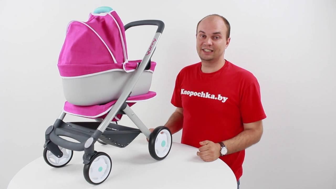 72 модели колясок для кукол в наличии, цены от 255 руб. Купите коляски с бесплатной доставкой по москве в интернет-магазине дочки-сыночки. Постоянные скидки, акции и распродажи!