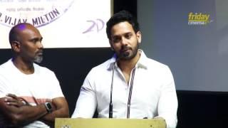 Watch  bharath 's  Speech at kadugu audio launch