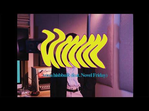 Anna hisbbuR - Umm (feat. Novel Friday)