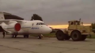 An-74TK-300 VIP