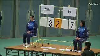 VチャレンジリーグⅡ女子【2017/12/02】 大阪スーペリアーズvs柏エンゼルクロス(第2セット)