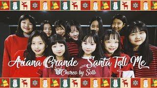 순천댄스학원 TDSTUDIO Ariana Grande Santa Tell Me Choreo by SOLB