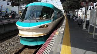 283系日根野発車