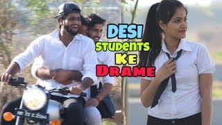 Desi Students Ke Drame | vine | We Are One