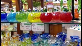 Publication Date: 2017-06-13 | Video Title: 2017-05-06 上水惠州公立學校 沖繩遊學團 day2