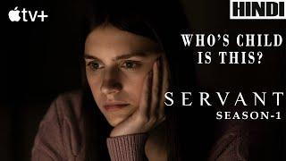 Servant season 1 Explained in HINDI | 2019 | Apple Tv+ | Ending Explained |
