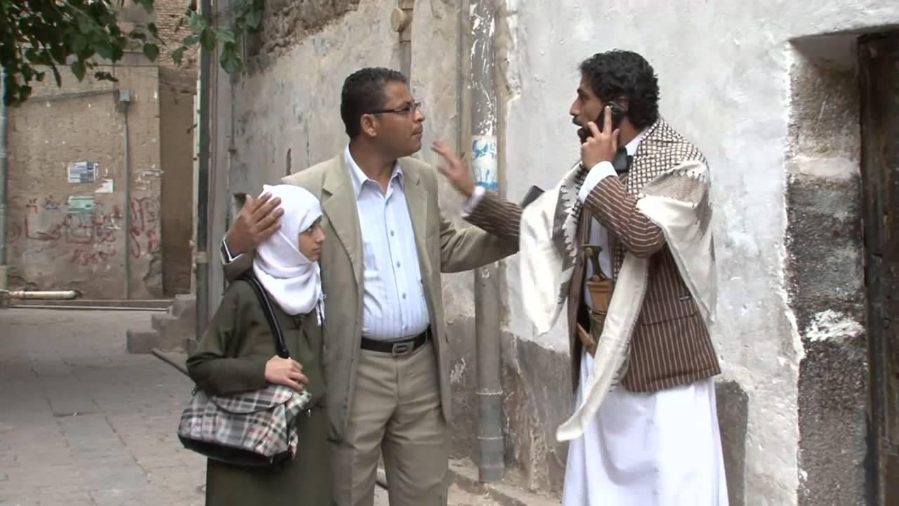 Early marriage in Yemen ( TV Flash) – زواج القاصرات في اليمن ( فلاش تلفزيوني)