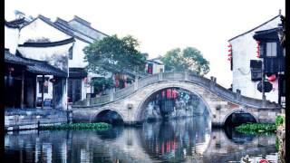 Yuan Zheng 远征 - 紫竹调 Purple Bamboo Melody
