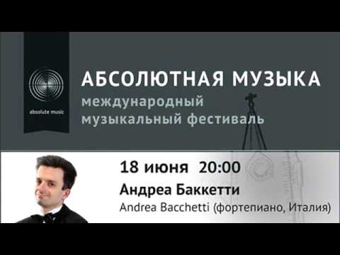 Andrea Bacchetti in Moscow
