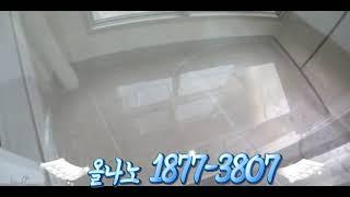 인천 숭의동 주방상판코팅, 용현동 씽크대 상판 연마 (…