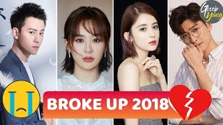 TOP 5 Chinese Celebrity Couples Who Broke Up In 2017 Till 2018
