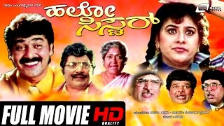 Hello Sister – ಹಲೋ ಸಿಸ್ಟರ್ | Kannada Full HD Movie | FEAT. Shashikumar, Malashree